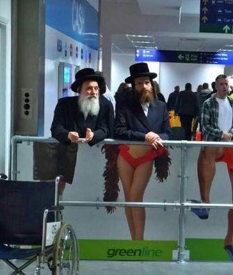 orthodox-clothes