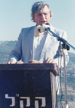 2000-papa-treeplanting-speech