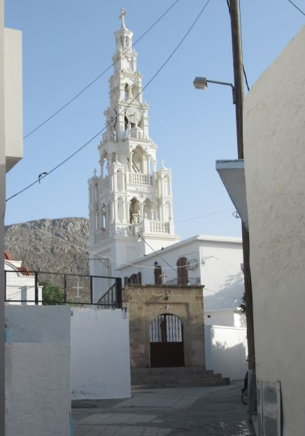 Village tower now
