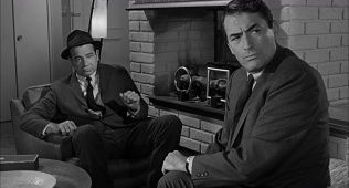 Gregory Peck - Mirage (40)